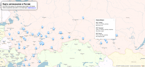Автоканалы России на карте 1
