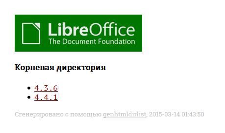 genhtmldirlist_libreoffice